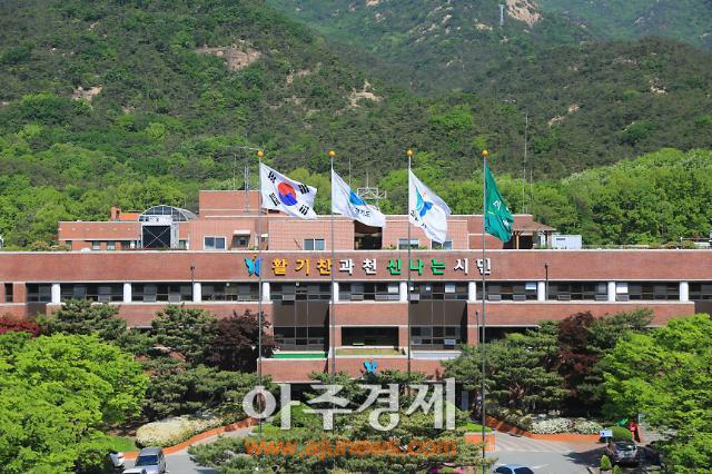 과천시 평생교육 중장기 발전계획 수립 착수보고회 개최