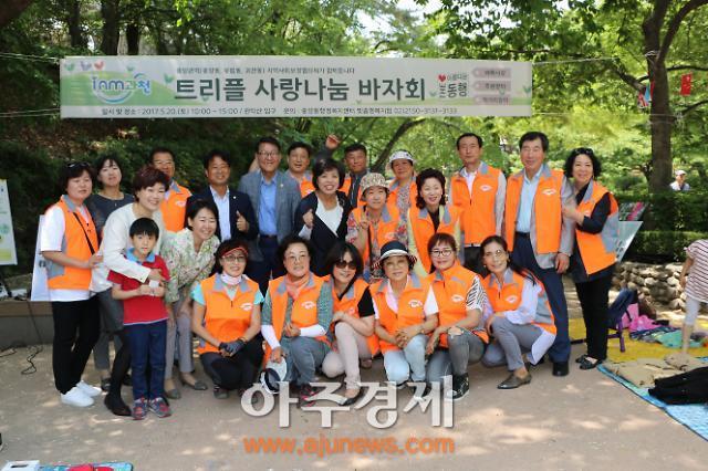 과천시 트리플 사랑나눔 바자회 개최