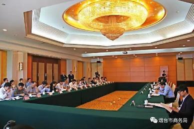 <산동성은 지금>중국 옌타이시, 외상투자기업 간담회 열어 [중국 옌타이를 알다(202)]