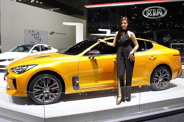 Kias new high-performance sedan Stinger designed to match European rivals