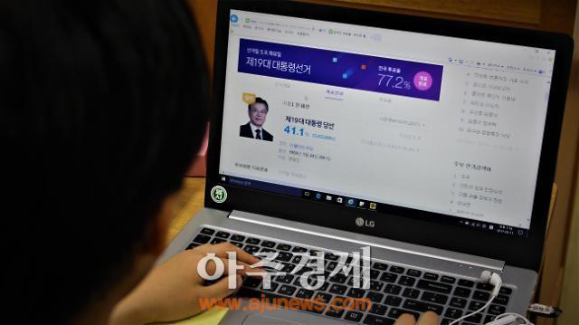19대 대선과 대한민국 청소년들에게 듣는다.