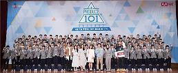 .韩选秀《Produce101》第二季点击量超2.3亿次.