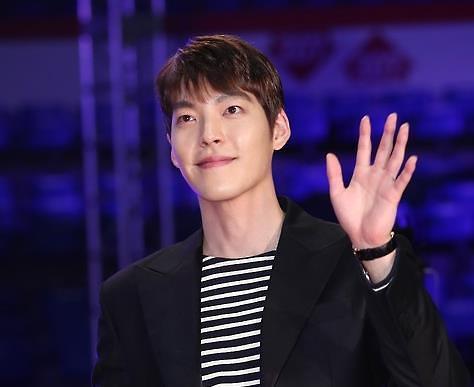 Actor Kim Woo-bin in hospital treatment of rare cancer