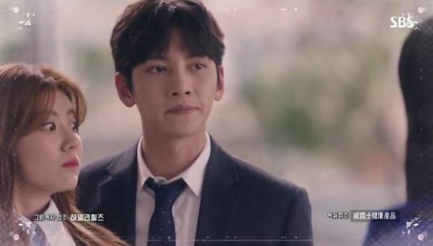 [수목드라마 예고] 수상한 파트너 11·12회 남지현, 지창욱과 나란히 법정 선다…서로를 향한 마음 커져