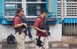 .[GLOBAL PHOTO] Indonesia Terrorist Bomb Blast.
