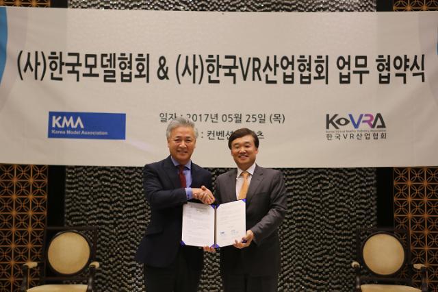 한국VR산업협회, VR 활성화 위해 한국모델협회와 MOU 체결