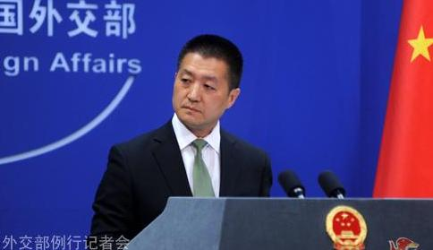 """중국 외교부 """"G7 남중국해 문제 간섭 마라"""" 비난"""