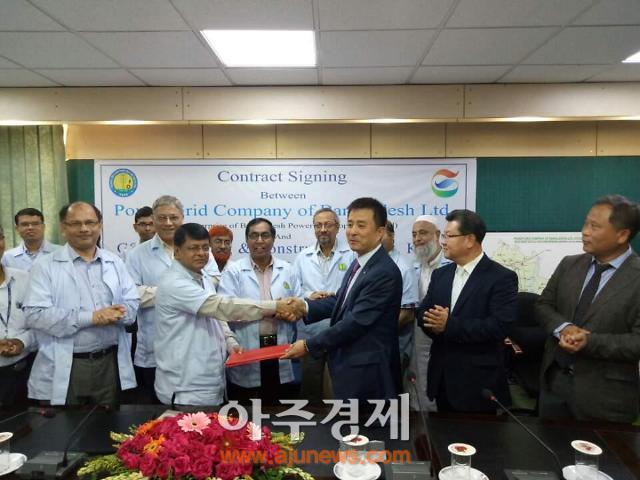 GS건설, 2000억 규모 방글라데시 송전선로 공사 수주