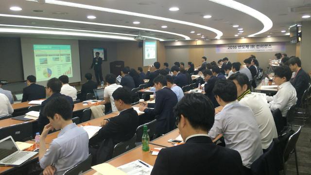 반도체산업협회, 유망 중기·벤처·스타트업·중견기업 20개사 공동 IR 개최