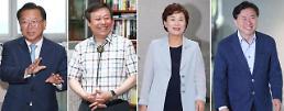 .青瓦台公布4名部长提名人选 李洛渊总理任命案31日表决.