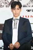 .[UPDATE] BIGBANG member TOP indicted for smoking marijuana four times.