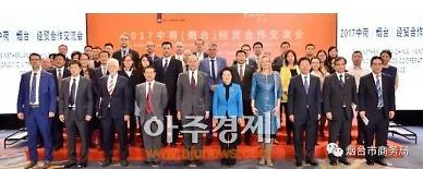 <산동성은 지금>중국 옌타이시 투자유치 프로젝트 우상향 [중국 옌타이를 알다(207)]