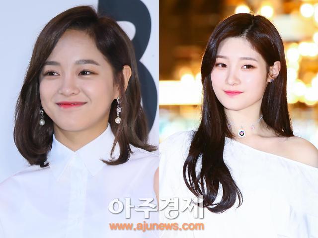 [AJU★이슈] '아이오아이 출신' 김세정-정채연, '연기돌'로 나란히 변신…인기 바통 잇는다
