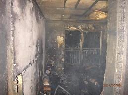 .School girl sets apartment building on fire during eyelash makeup.