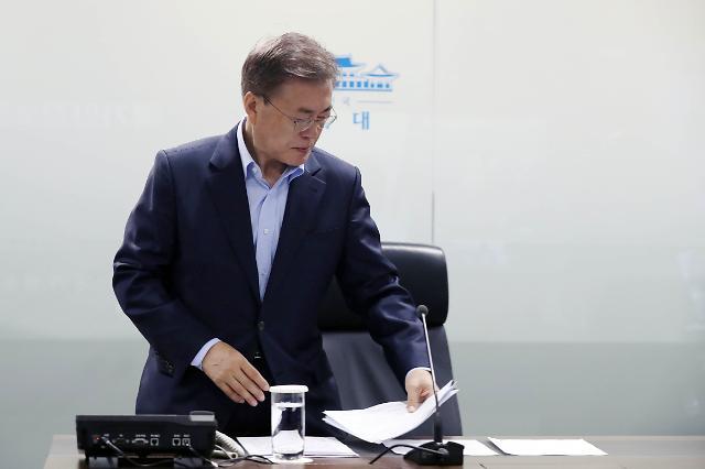 문재인 대통령, 오후 2시 국가안전보장회의 첫 주재