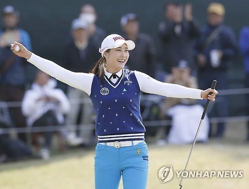 김하늘, JLPGA 투어 산토리 레이디스 오픈 우승 '시즌 3승'
