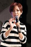 .Singer Ga In tells fans not to worry about marijuana investigation.