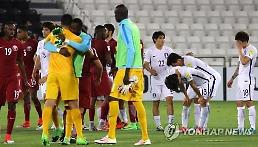 .S. Koreas World Cup hopes in limbo after loss to Qatar: Yonhap.