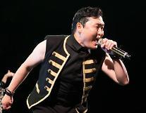 PSY、5年ぶりに夏のコンサート「2017 フムポクショーSUMMER SWAG」開催