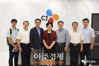 <산동성은 지금>중국 옌타이시, 상하이 글로벌 기업 탐방 [중국 옌타이를 알다(208)]