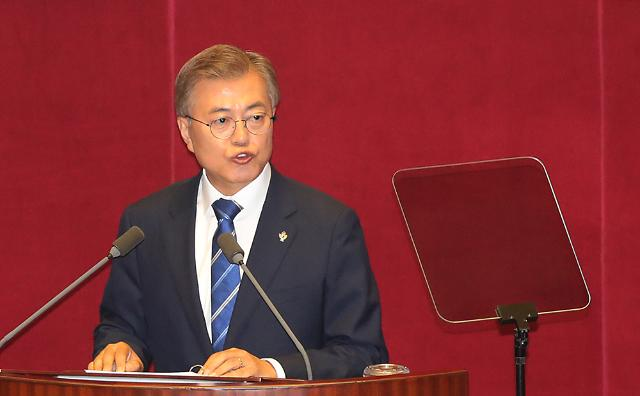 Renewable energy to account for 20 percent of total power supply by 2030: Moon