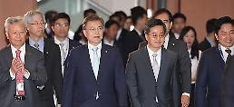 .韩财长寄语亚投行:可持续基建支撑就业.