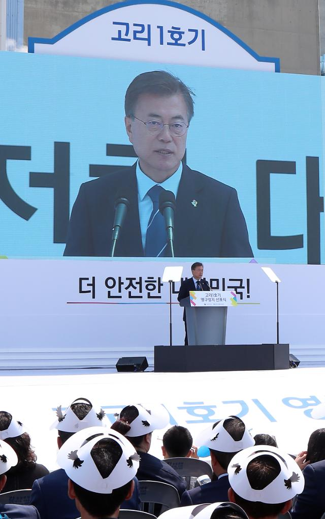 President Moon pushes for fast closure of  nuclear power plants
