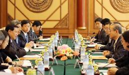 .韩中外交高级别战略对话重启 中方希望看到韩国政治意愿和决心.