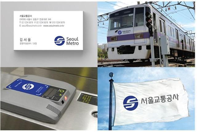 """""""환승 시간 여유로워져요""""...내달부터 지하철 환승역 첫차·막차 시간 조정"""