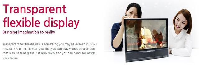 Worlds first flexible, transparent 77-inch display unveiled in S. Korea