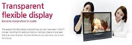 .Worlds first flexible, transparent 77-inch display unveiled in S. Korea.