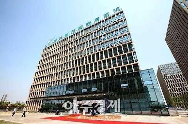 <영상산둥성>중국 옌타이 루예보바스 재활병원 학술교류회 개최 [중국 옌타이를 알다(209)]