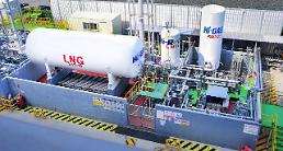 .First cargo of US shale gas to arrive next month: Yonhap.