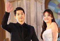 ソン・ジュンギ & ソン・ヘギョ結婚発表!・・・10月31日ウェディングマーチ