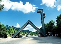 .THE亚太地区大学排名出炉 韩国大学国际化水平低无缘前十 .