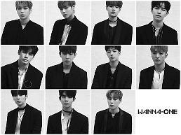 .《Produce101》第二季11人男团8月开唱出道.