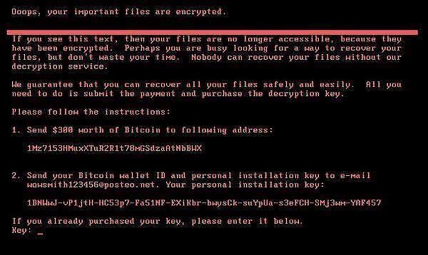 [총성없는 사이버戰, 구멍난 보안-上] 국경없는 사이버범죄...해커들의 먹잇감 된 한국