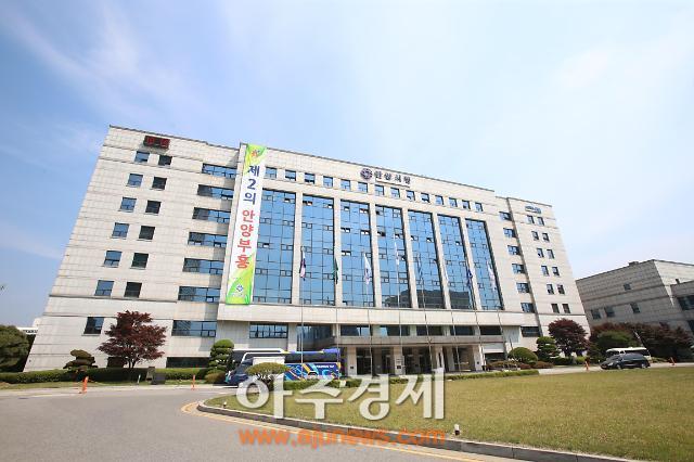 안양 평촌역사거리 ~ 평촌역 3번 출구 도로 확장