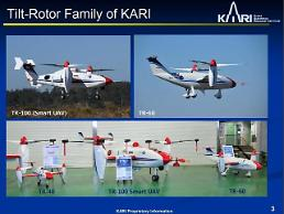 .S. Koreas tilt-rotor T-60 UAV conducts successful sea test .