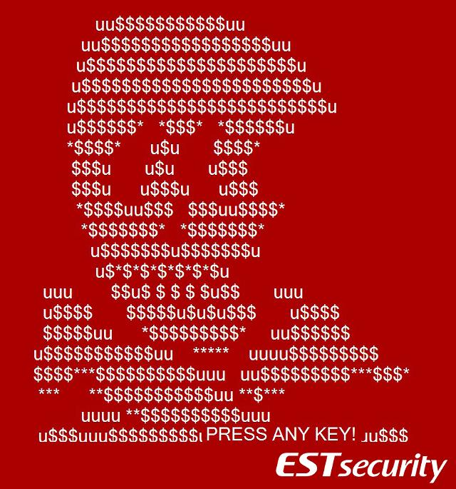 S. Korean security firm warns of fake ransomware