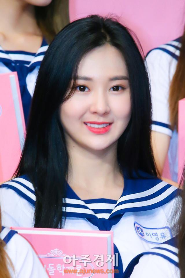 [AJU포토] 아이돌학교 참가자 이영유 (아이돌학교 제작발표회)