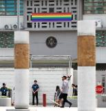 .US embassy hoists rainbow flag to support Queer festival in S. Korea .