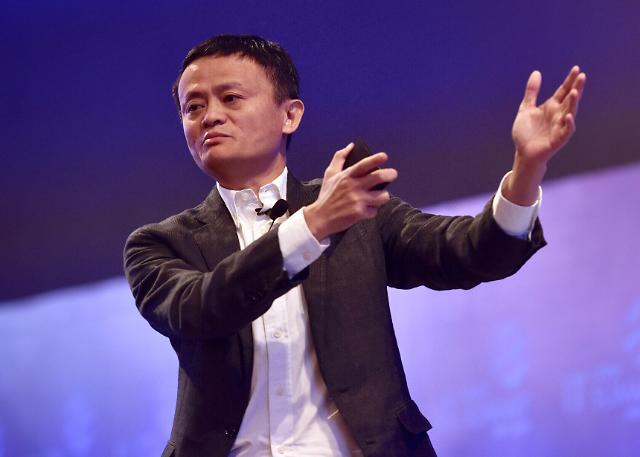 중국 알리바바 또 주가 급등, 시총 4000억 달러 코 앞