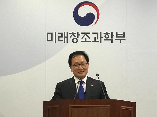 [국정운영 5개년 계획] 미래부, 과학기술·ICT로 4차 산업혁명 선도한다