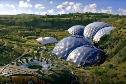 .S. Korea arboretum agrees to build garden in British Eden Project.