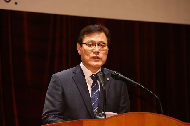문재인 정부 금융정책 핵심 키워드는 서민