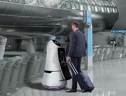 .Ten guide and cleaning robots put into service at S. Korea gateway.