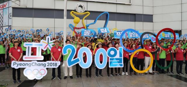 文대통령, 평창동계올림픽 홍보대사 됐다