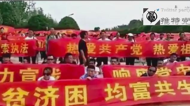 [아주동영상] 파룬궁 이후 최대 시위 중국 베이징에 6만명 집결