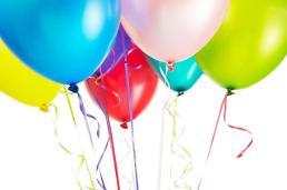 Happy balloon banned in S. Korea as hallucinogen